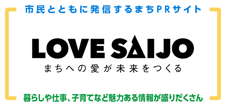 LOVE SAIJO