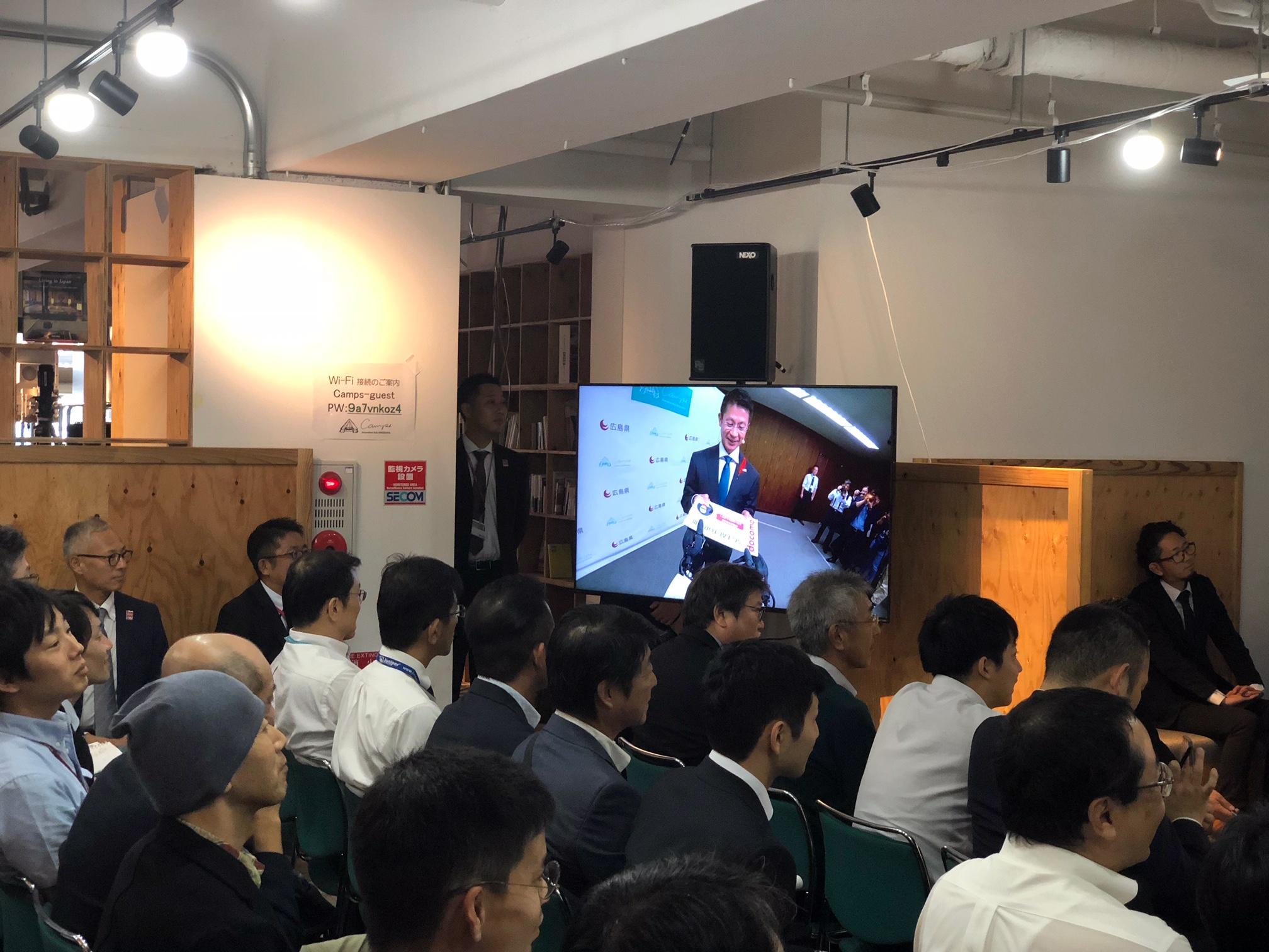ひろしまが砂場に?広島県が仕掛ける「失敗したっていい」壮大なAI/IoTの社会実験とは!?