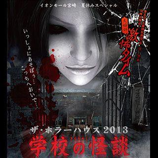 aeonmall_miyazaki_kaidan20130707.jpg