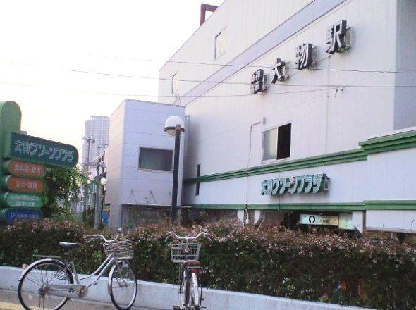 daimotsu.jpg