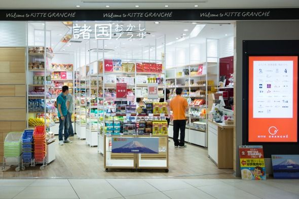 北海道から沖縄までの「ご当地お菓子」が買える「諸国おかしプラザ」