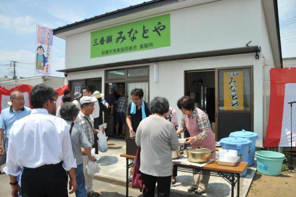 minatoya_sakana.jpg