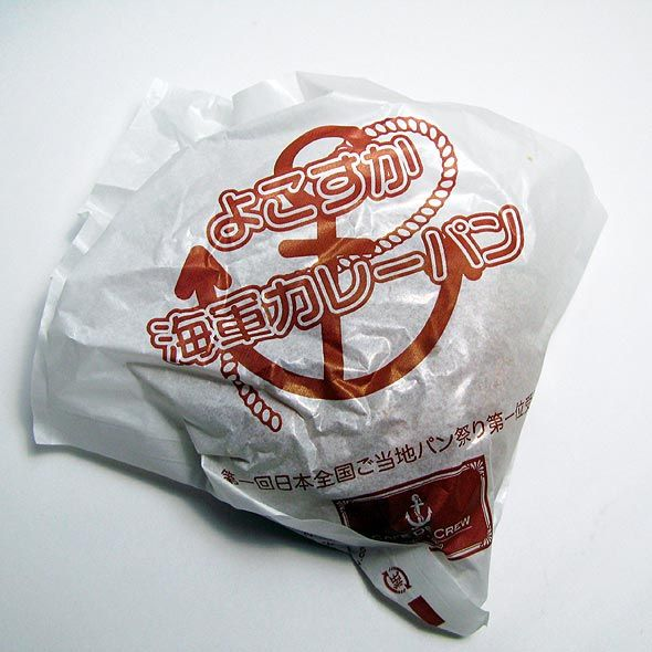 袋には碇がデザインされている