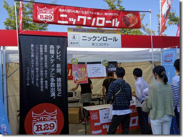 sanuki_gourmet01.jpg