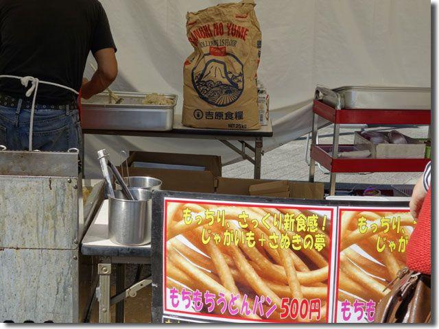 sanuki_gourmet02.jpg