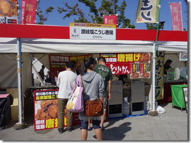 sanuki_gourmet03.jpg