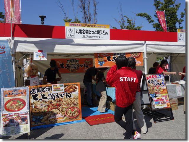 sanuki_gourmet04.jpg