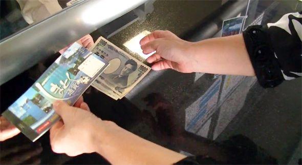 1000円6枚セットが5000円