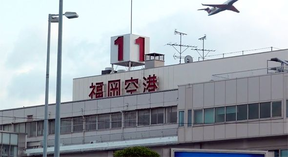 福岡空港や長崎空港などでも買える