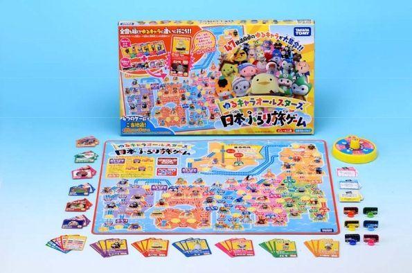 ゆるキャラオールスターズ 日本ぶらり旅ゲーム