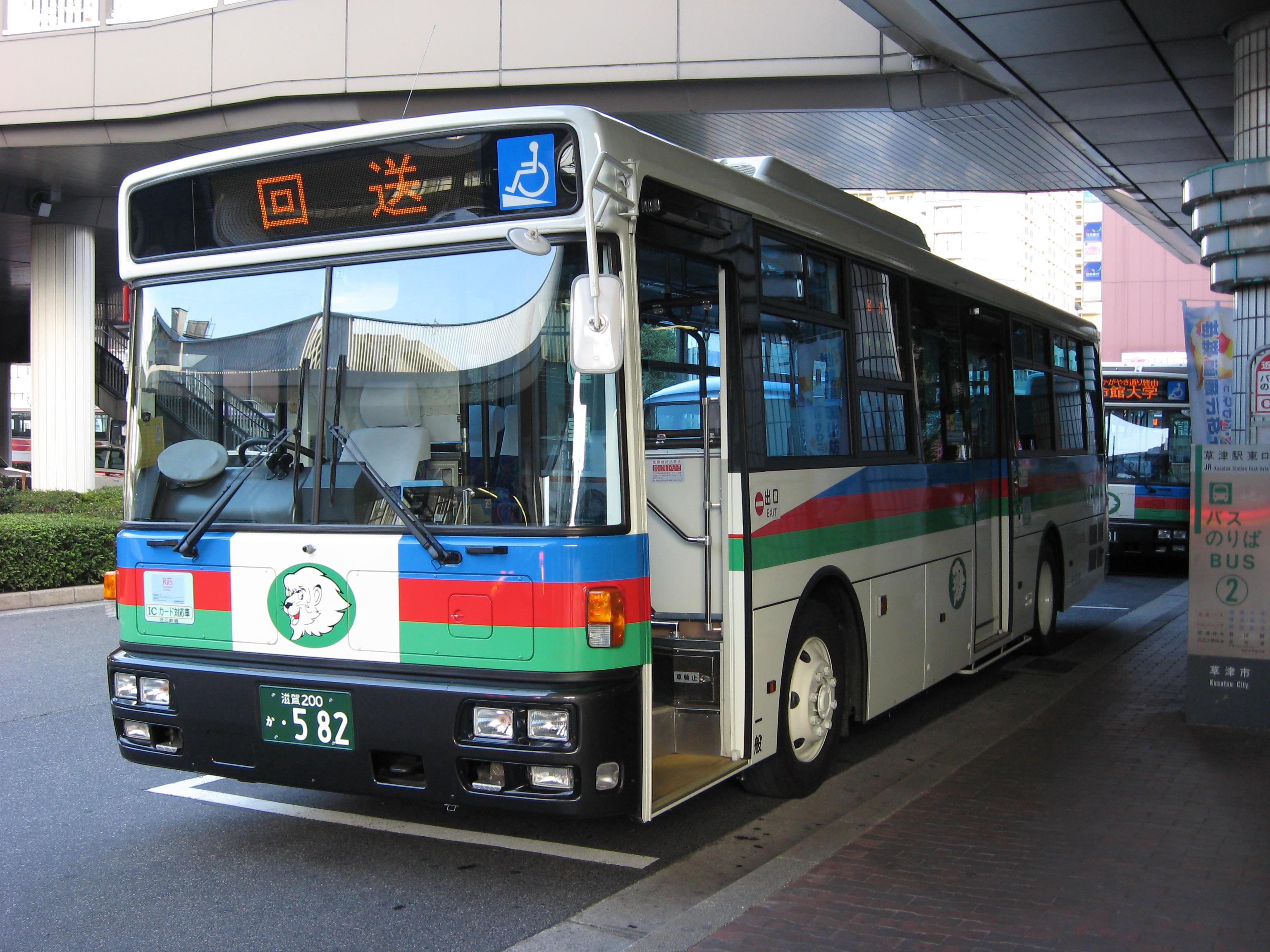 近江鉄道の路線バス(Haruno Akihaさん撮影、Wikimedia Commonsより)