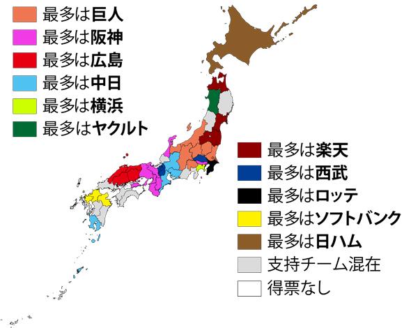 結果発表!47都道府県民はどの ... : 関東地方 地図 : すべての講義