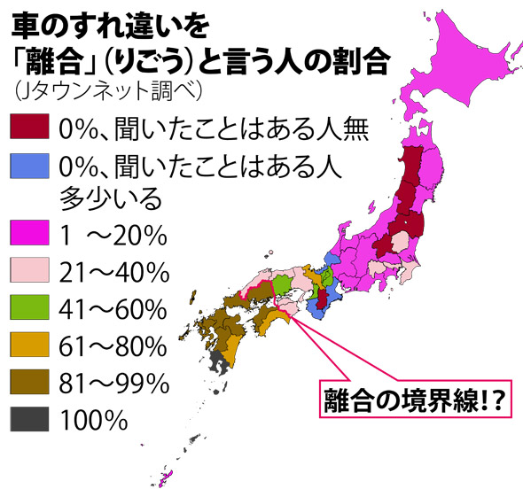 japanmap47_20140414.jpg