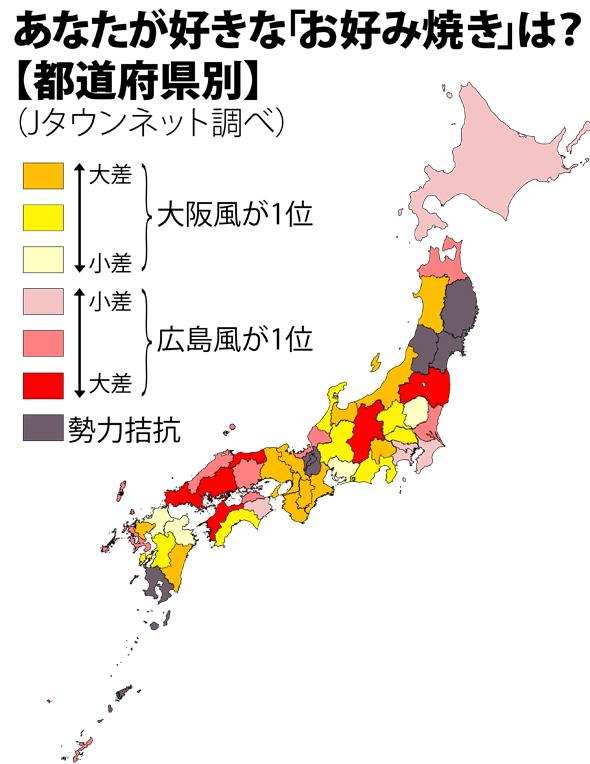 japanmap47_20140508.jpg