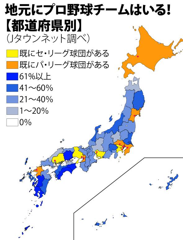 japanmap47_20140514x.jpg