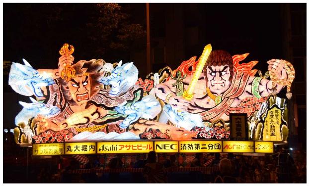 「那智の滝 文覚と不動明王」/作 千葉作龍(阪神電気鉄道提供)