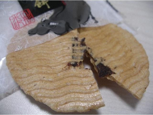 米沢牛煎餅(天童市観光情報センターのウェブサイトより)