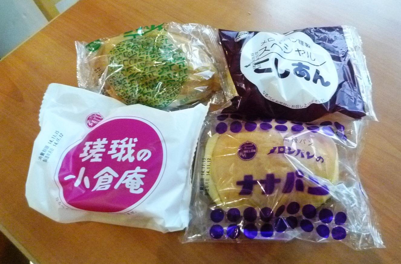 11月13~15日に東京・銀座で売られていたパン(広島県ブランドショップTAUのフェイスブックページより)