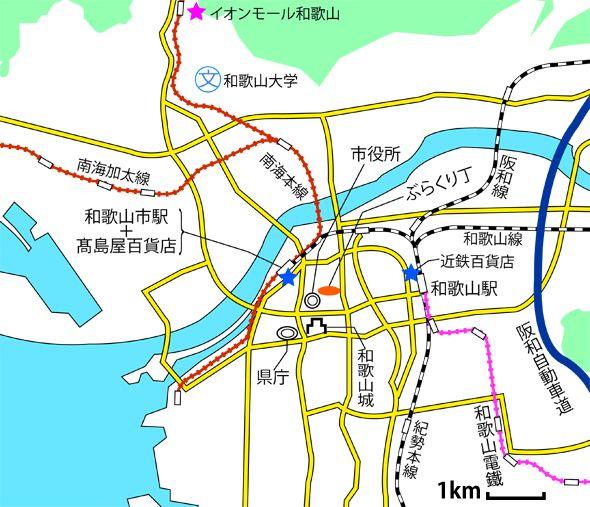 和歌山市中心部の地図(編集部作成)