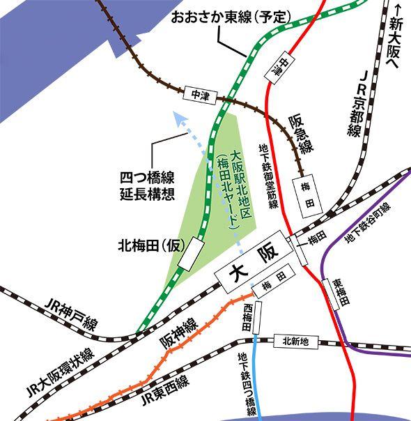大阪/梅田駅周辺の鉄道図(編集部作成)