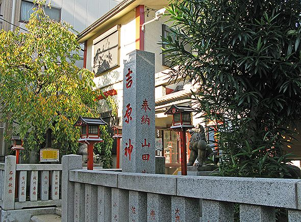 吉原神社(写真は全て編集部撮影)
