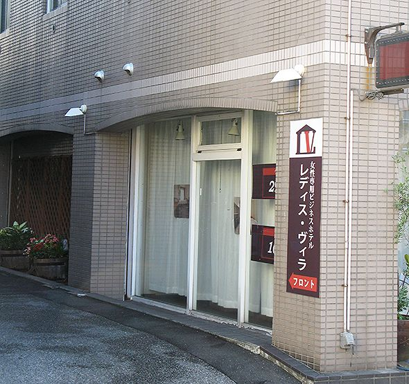 town20141110yoshiwara06.jpg