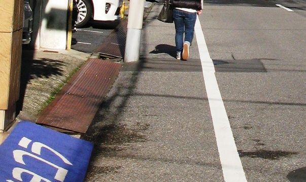 town20141110yoshiwara07.jpg