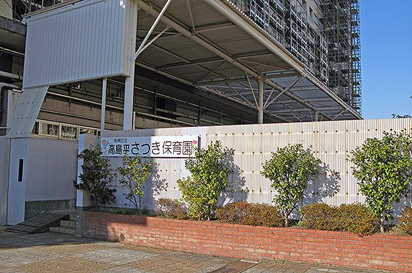 town20141128shimura14.jpg