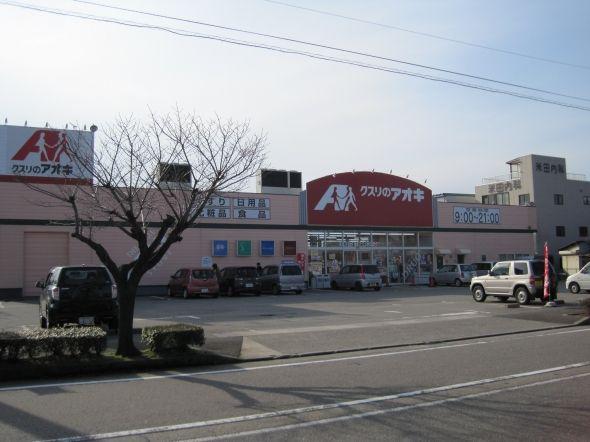クスリのアオキ(Hirorinmasaさん撮影、Wikimedia Commonsより)