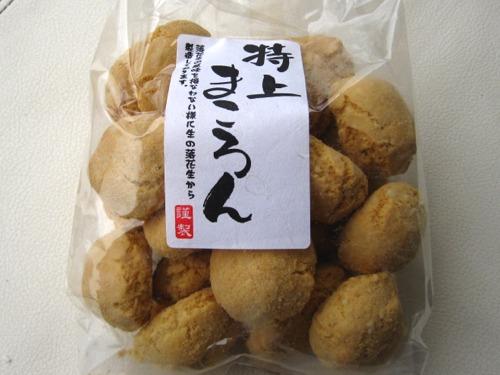 渡辺製菓の「特上まころん」(ブログ「ま、あれな話だが...」より)