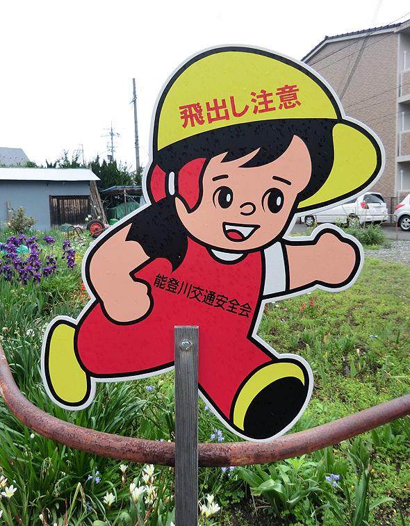 town20140504matsuri03.jpg