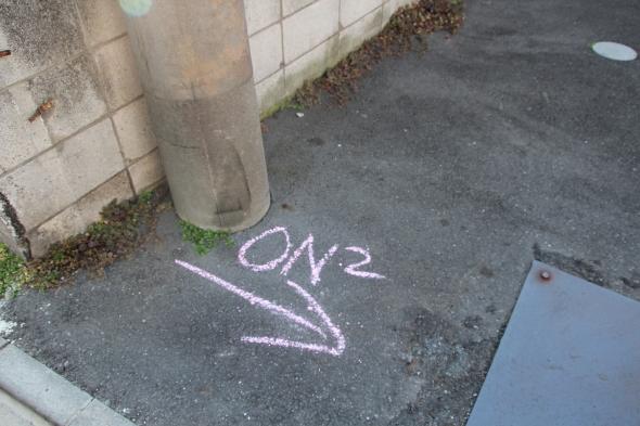 四ツ谷駅周辺などに大量に出現した「謎の矢印」。その正体は......?