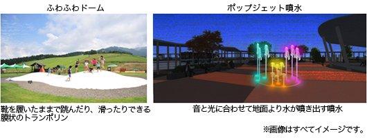 20150423_09.jpg