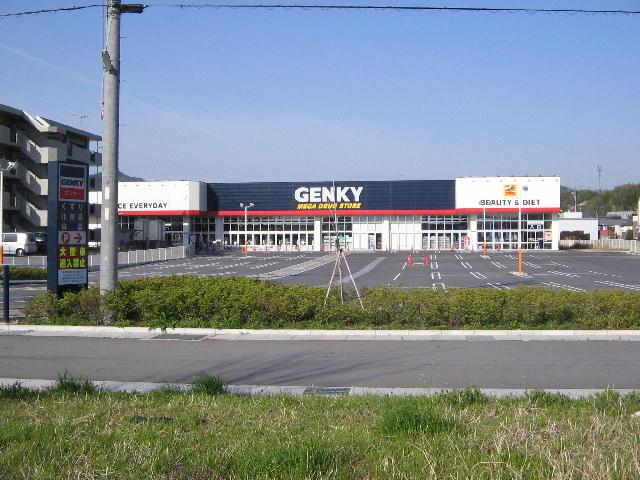 ゲンキー多治見西店(TaitaFkmさん撮影、Wikimedia Commonsより)