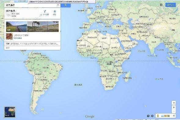 Google Map「鹿児島県」検索結果画面