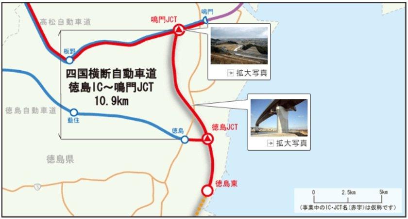 四国横断自動車道の開通区間(NEXCO西日本の公式サイトより)