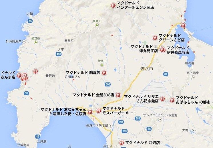 島中心部のキャプチャ画面