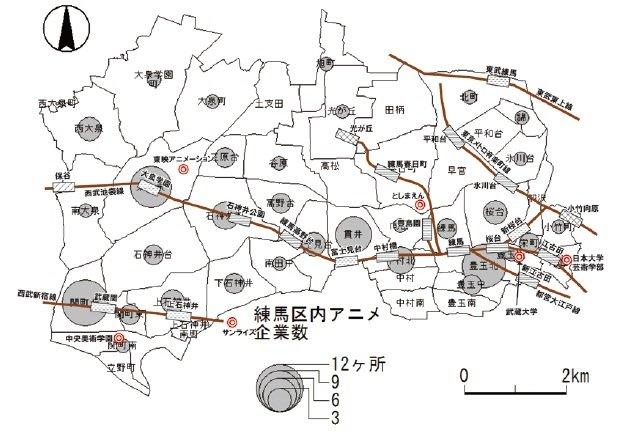 練馬区内アニメ企業数(練馬区のアニメに関する調査研究報告書より)