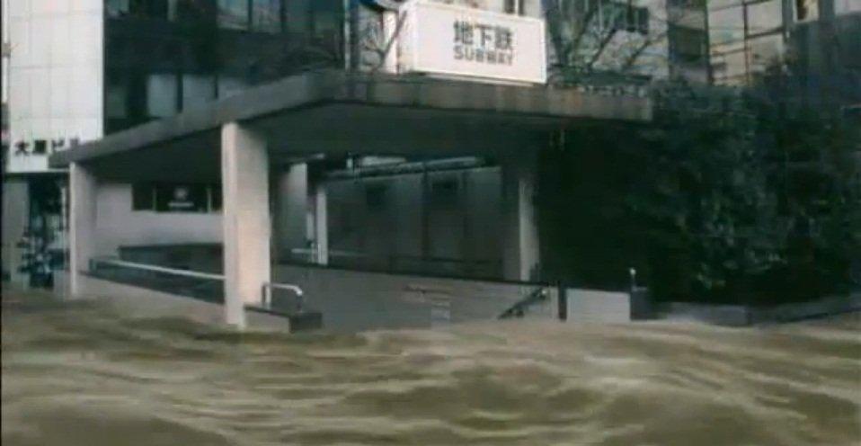 地下鉄町屋駅のCG(フィクションドキュメンタリー「荒川氾濫」より)