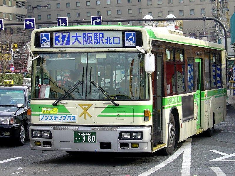 大阪市営バス(JKTさん撮影、Wikimedia Commonsより)