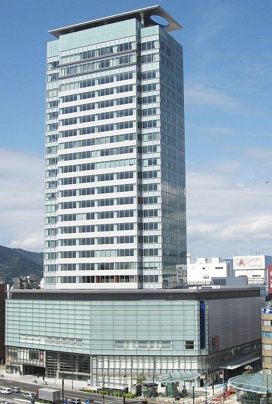 葵タワー(Nibaさん撮影、Wikimedia Commonsより)