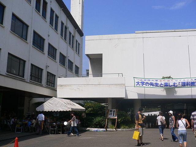 工学院大学八王子キャンパス(Syohei Araiさん撮影、Wikimedia Commonsより)