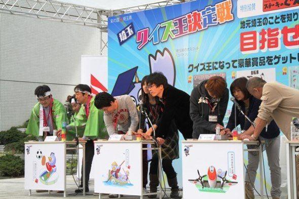 第2回埼玉クイズ王決定戦・早押しの様子(画像提供:埼玉県)