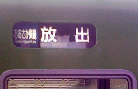 画像はイメージです(Kousuke Sekidouさん撮影、Flickrの画像を元にJタウンネット編集部改変)