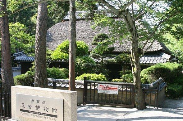 忍者ツアーの拠点となる伊賀流忍者博物館