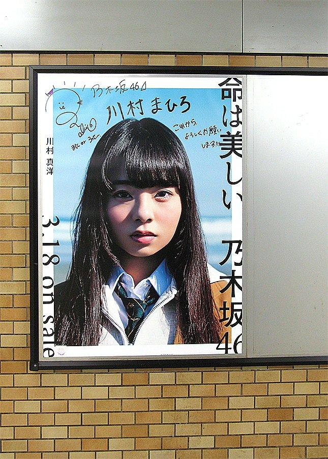 town201140320kawamura01.jpg