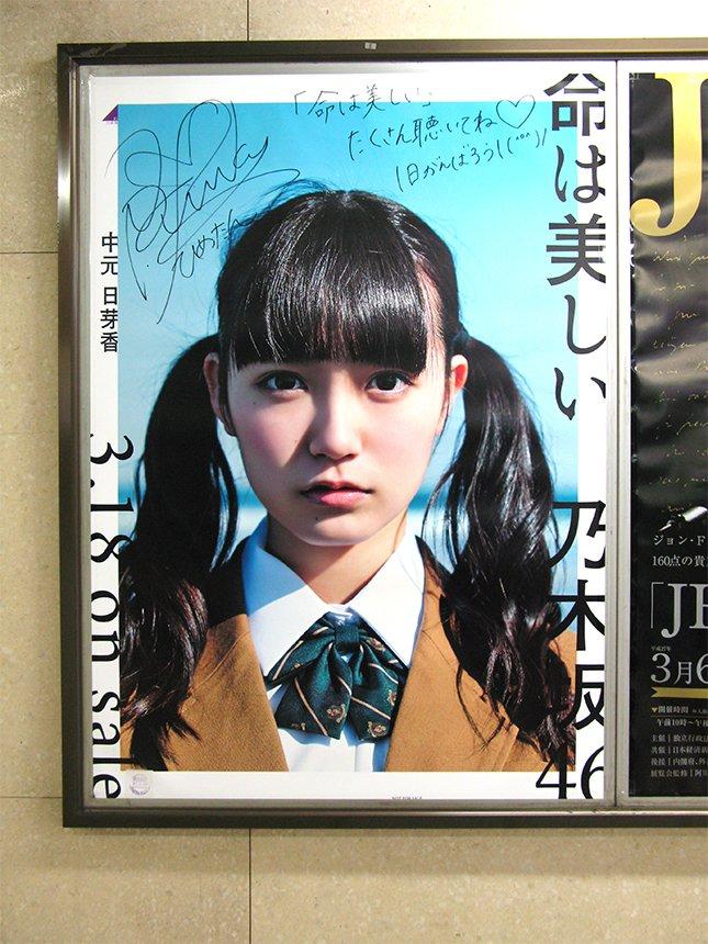 town201140320nakamoto.jpg