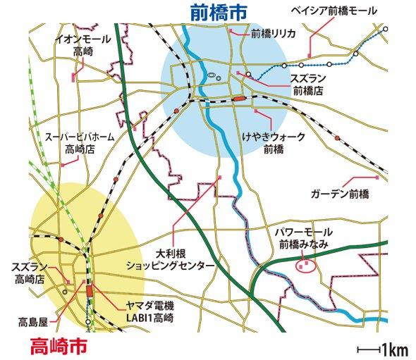 パワーモール前橋みなみとイオンモール高崎は、前橋と高崎の双方から客を取り込みやすい場所に立地する(編集部作成)