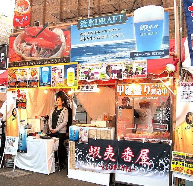 town20150327hibiya12.jpg