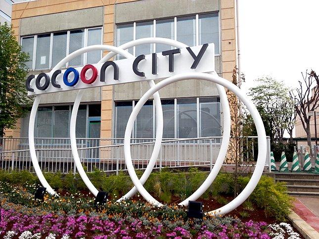 コクーンシティのシンボルサイン